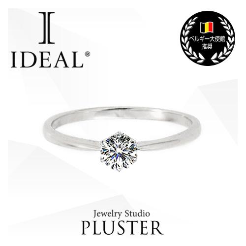 プラスター エンゲージリング (婚約指輪) プラチナ ダイヤモンド NIJC 02162