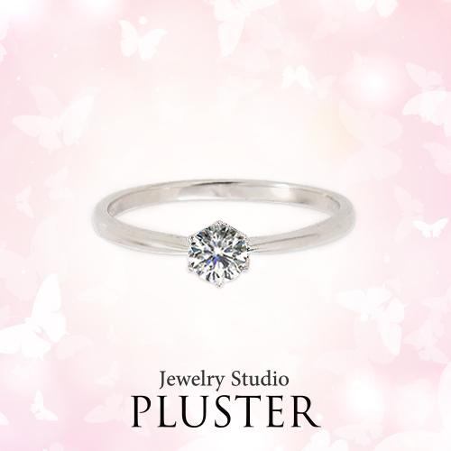 プラスター エンゲージリング (婚約指輪) プラチナ ダイヤモンド NIJC 2162