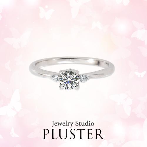 プラスター エンゲージリング (婚約指輪) プラチナ ダイヤモンド NIJC 2299
