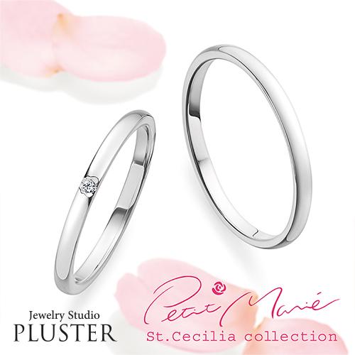 プラスター マリッジジリング (結婚指輪) Petit Marie PM-55 PM-56