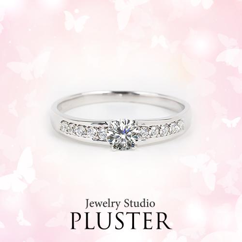 プラスター エンゲージリング (婚約指輪) プラチナ ダイヤモンド NIJI 4332