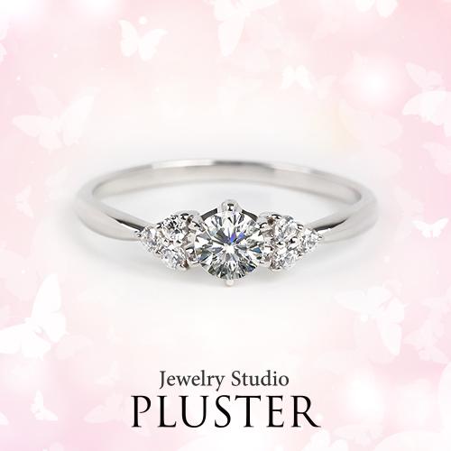 プラスター エンゲージリング (婚約指輪) プラチナ ダイヤモンド NIJC 2509