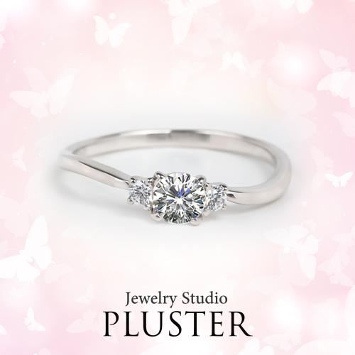 プラスター エンゲージリング (婚約指輪) プラチナ ダイヤモンド NIJI 2299