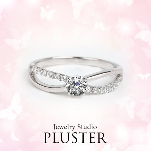 プラスター エンゲージリング (婚約指輪) プラチナ ダイヤモンド NIJI 4333