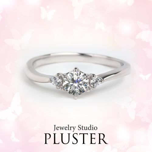 プラスター エンゲージリング (婚約指輪) プラチナ ダイヤモンド NIJC 4334