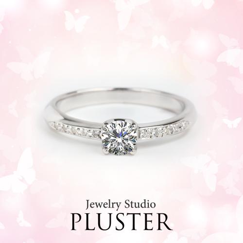 –プラスター エンゲージリング (婚約指輪) プラチナ ダイヤモンド NIJC 2748