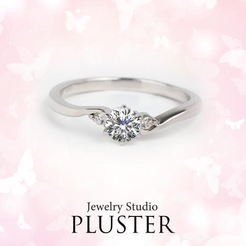 プラスター エンゲージリング (婚約指輪) プラチナ ダイヤモンド NIJI 4328