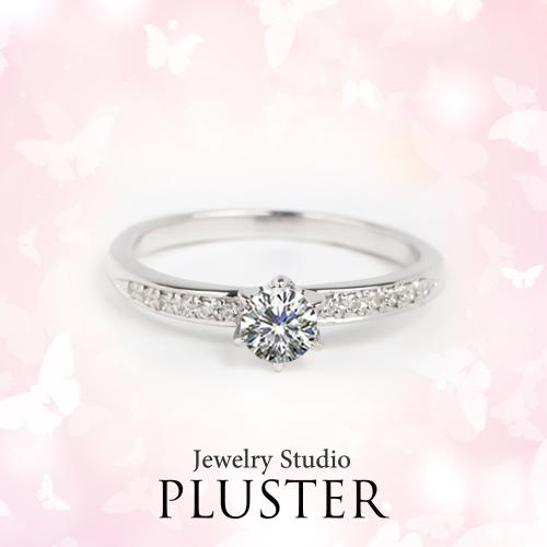 プラスター エンゲージリング (婚約指輪) プラチナ ダイヤモンド NIJI 4335