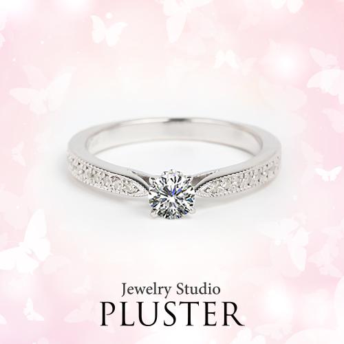 プラスター エンゲージリング (婚約指輪) プラチナ ダイヤモンド NIJC 2746