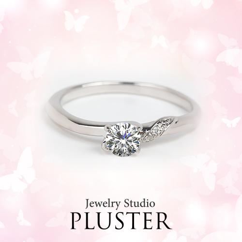 プラスター エンゲージリング (婚約指輪) プラチナ ダイヤモンド NIJC 2743