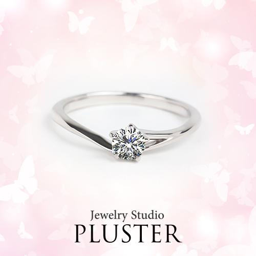 プラスター エンゲージリング (婚約指輪) プラチナ ダイヤモンド NIJC 2749