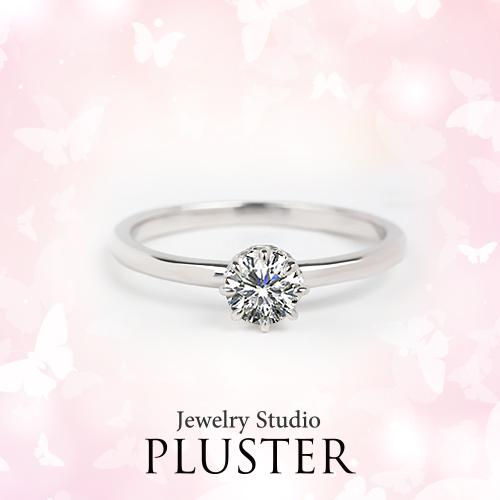 プラスター エンゲージリング (婚約指輪) プラチナ ダイヤモンド NIJC 2744