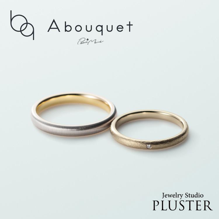 プラスター マリッジジリング (結婚指輪) A bouquet order1-2