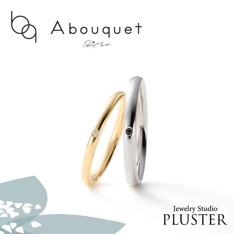 プラスター マリッジジリング (結婚指輪) A bouquet order3-4