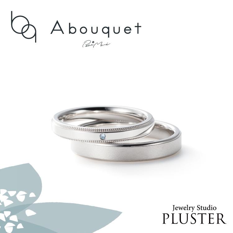 プラスター マリッジジリング (結婚指輪) A bouquet order7-8