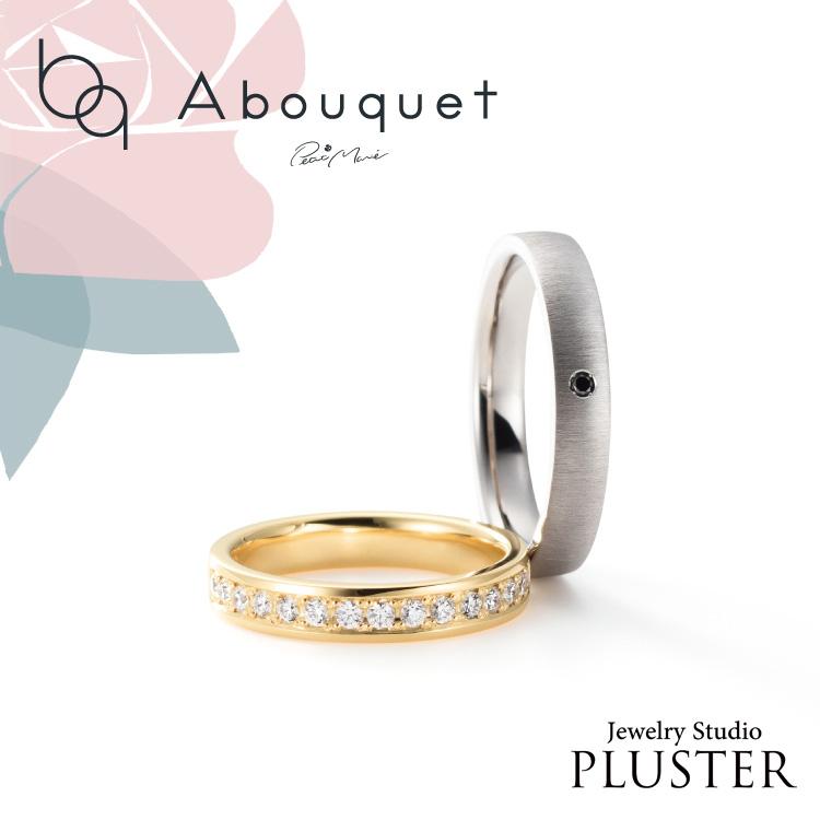 プラスター マリッジジリング (結婚指輪) A bouquet order9-10