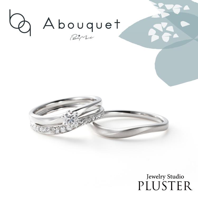 プラスター マリッジジリング (結婚指輪) A bouquet order11-12